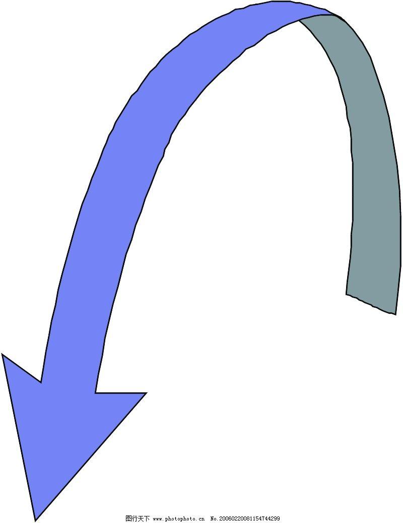指示箭头0054_标识符号_矢量图_图行天下图库