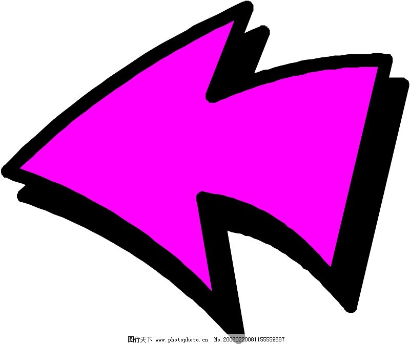 指示箭头0019_标识符号_矢量图_图行天下图库