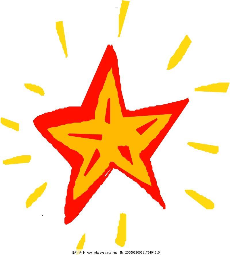 组徽设计图案星状