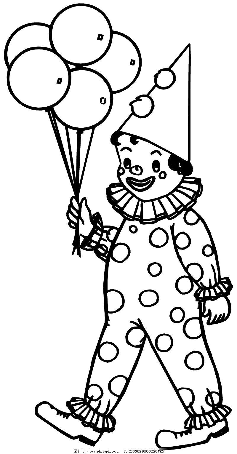 小丑简单图片手绘