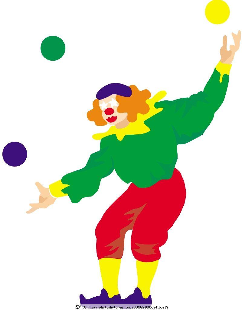 开心小丑0517_其他_矢量图