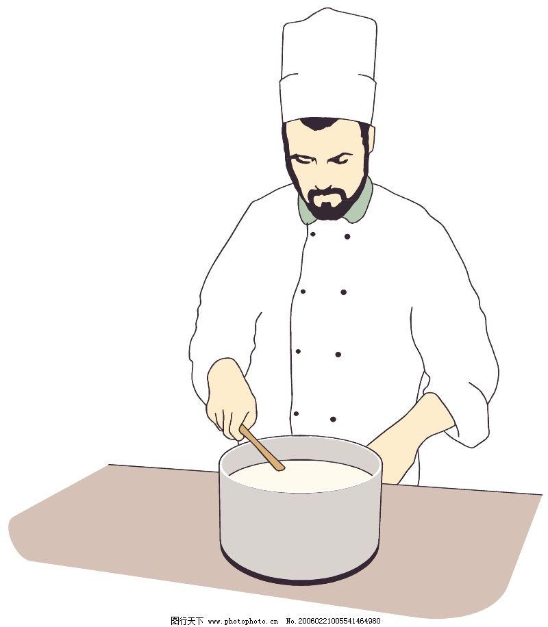 厨师0141_其他_矢量图_图行天下图库