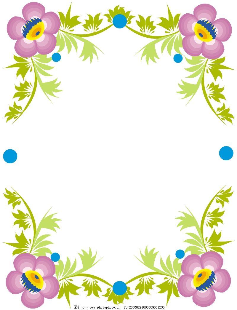 ppt 背景 背景图片 边框 模板 设计 矢量 矢量图 素材 相框 800_1046