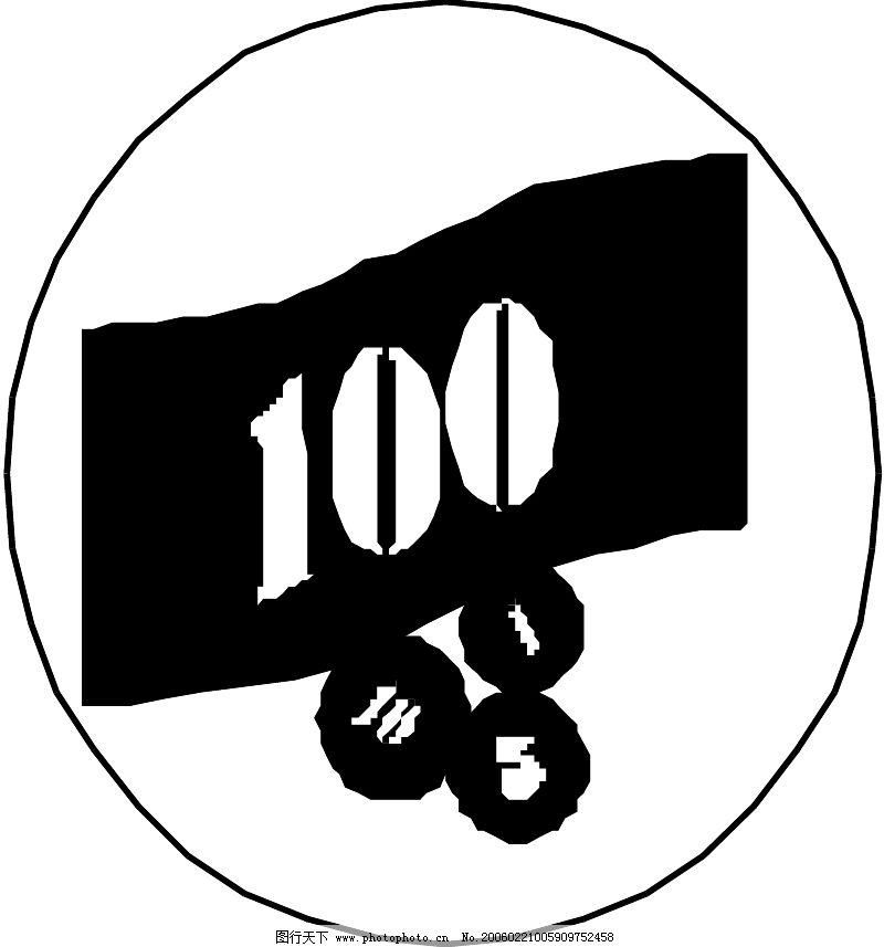 logo 标识 标志 设计 矢量 矢量图 素材 图标 800_857