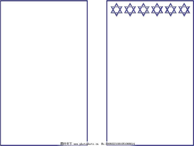 古代宗教0012_插画_矢量图