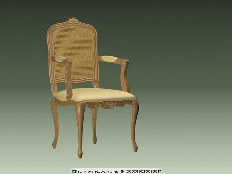 外国椅子0035_家具模型_3d设计_图行天下图库