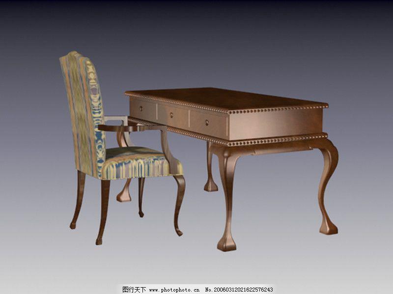 外国椅子0099_家具模型_3d设计_图行天下图库