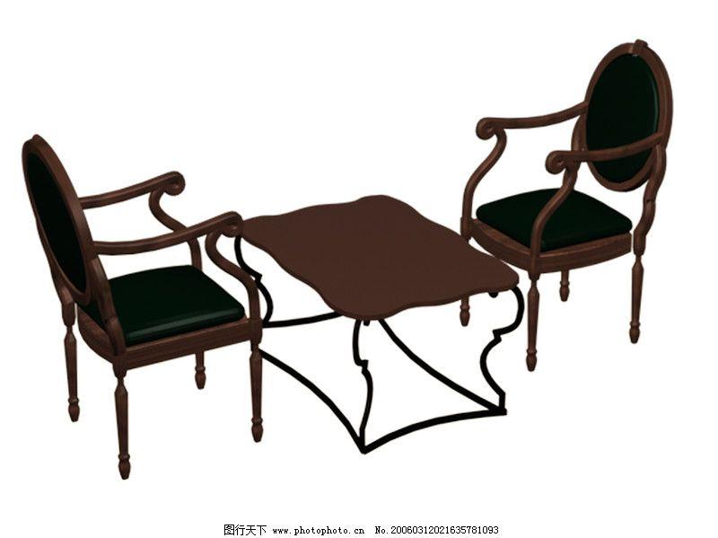 外国椅子0104_家具模型_3d设计_图行天下图库