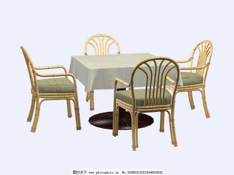 外国椅子0108_家具模型_3d设计_图行天下图库
