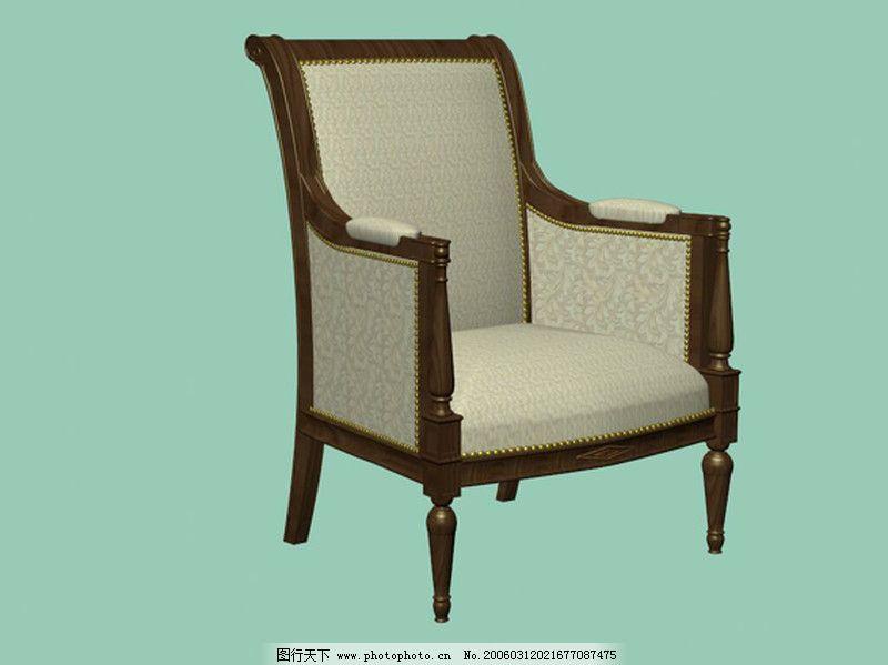 外国椅子0030_家具模型_3d设计_图行天下图库