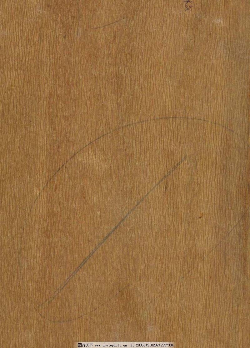 木纹壁纸 横复古