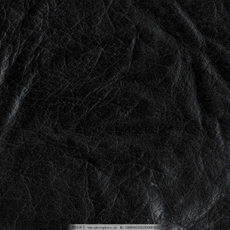 皮质0072_材质贴图_3d设计_图行天下图库