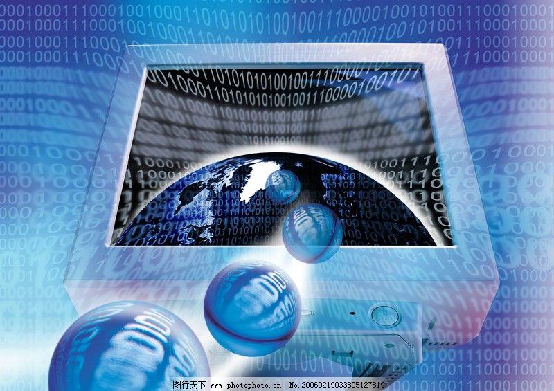 电脑合成 合成网络科技
