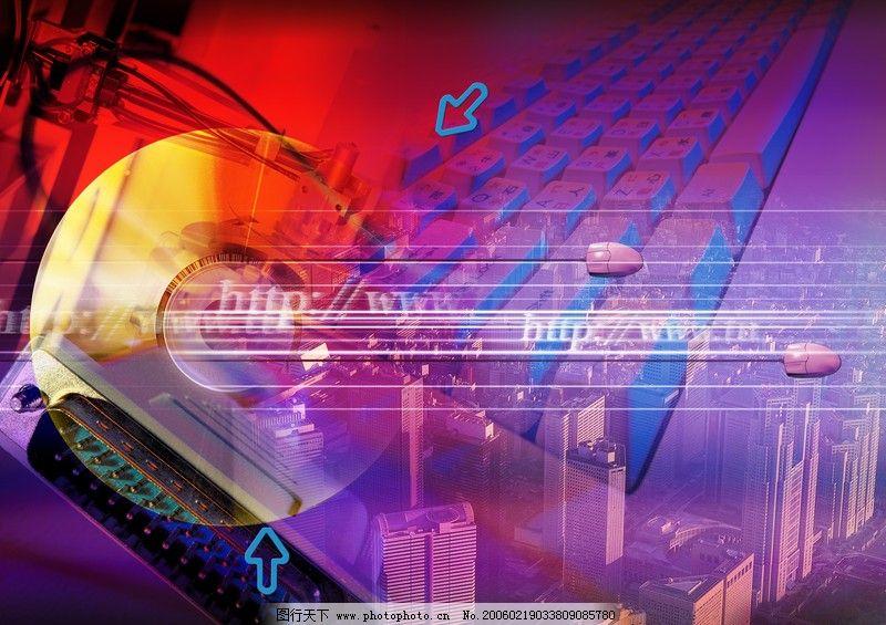 合成网络科技0023 电脑合成 合成网络科技
