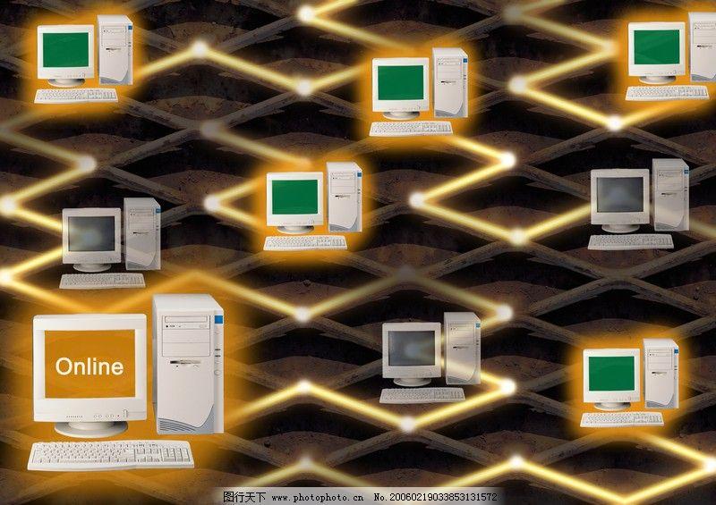 合成网络科技0040 电脑合成 合成网络科技